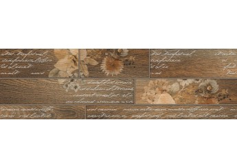 Плитка Интеркерама DREAM бордюр напольный коричневый 032: фото - магазин Svit Keramiki