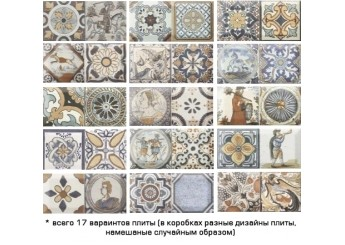 Плитка MONOPOLE CERAMICA ANTIQUE стена: фото - магазин Svit Keramiki
