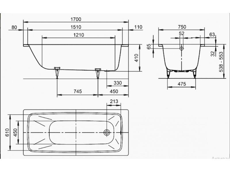 CAYONO Mod.750 Ванна 170х75 (275000010001): фото - магазин Svit Keramiki